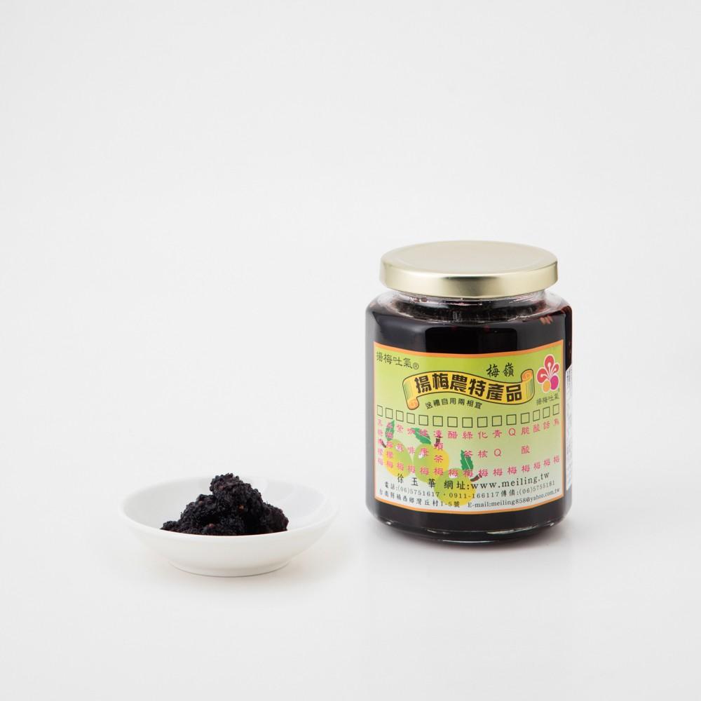 桑椹果粒汁